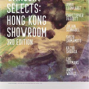 Hong Kong Showroom